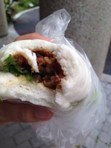 fatty Gua Bao (Taiwanese hamburger)