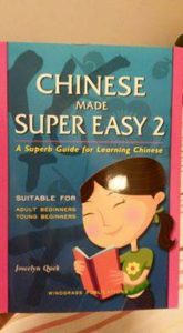 Chinese Made Super Easy 2 Cover