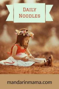 Daily Noodles