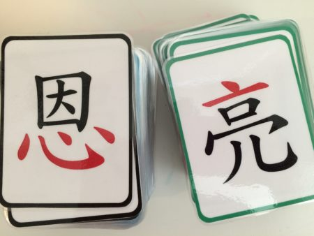 Mindful Mandarin Sagebooks flash cards