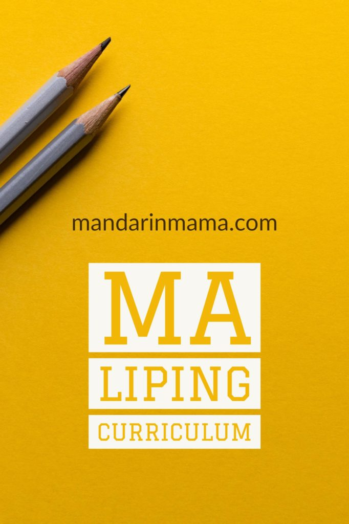 Ma LiPing MLP Chines Curriculum