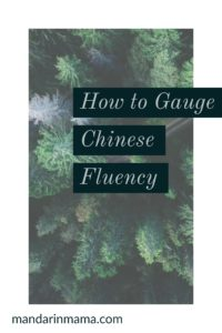 How to Gauge Chinese Fluency