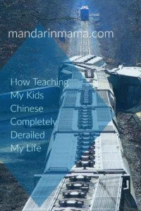 How Teaching My Kids Chinese Completely Derailed My Life