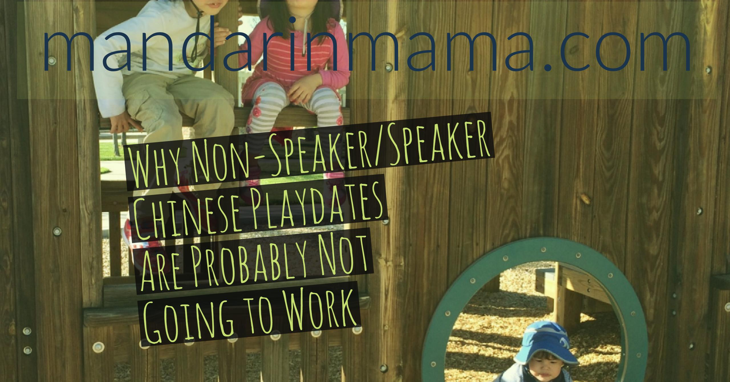 Why non speakerspeaker chinese playdates are probably not going why non speakerspeaker chinese playdates are probably not going to work mandarin mama fandeluxe Epub