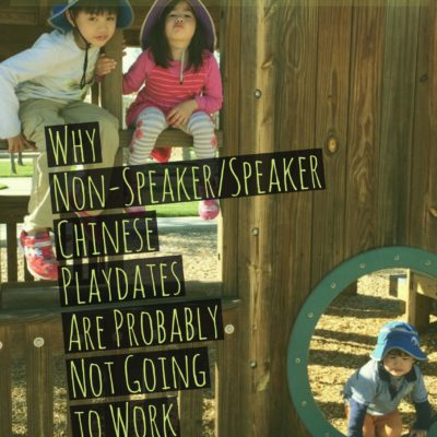 Why Non-Speaker/Speaker Chinese Playdates Are Probably Not Going to Work