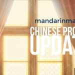 Chinese Progress, Update 1