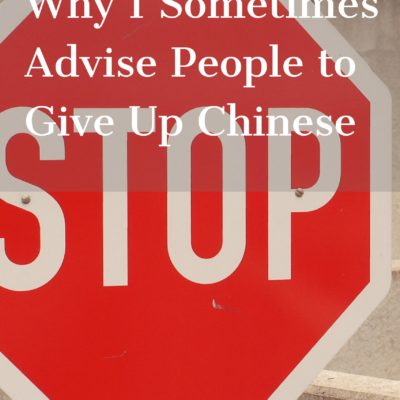 Why I Sometimes Advise People to Give Up Chinese