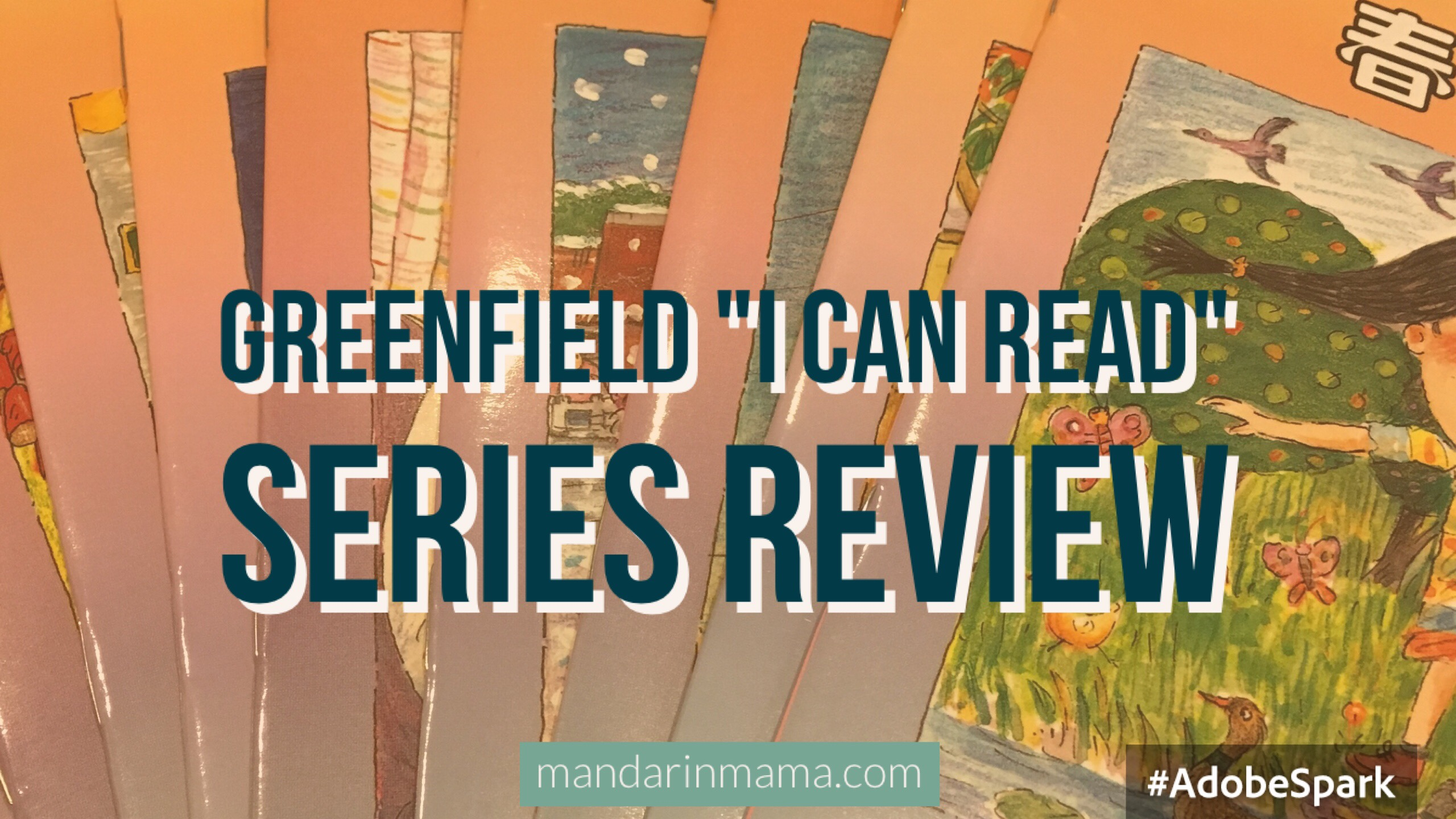 """Greenfield """"I Can Read"""" Series Review"""