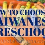 How to Choose a Taiwanese Preschool