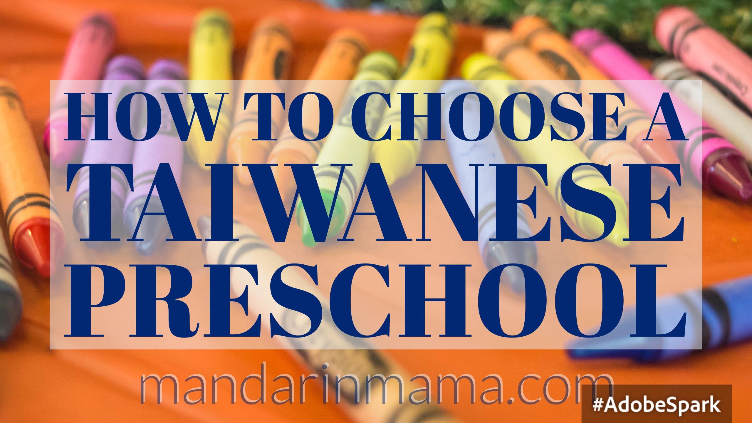 How to Choose a Taiwanese Preschool