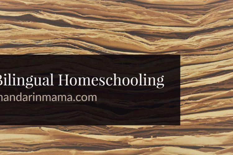 Bilingual Homeschooling