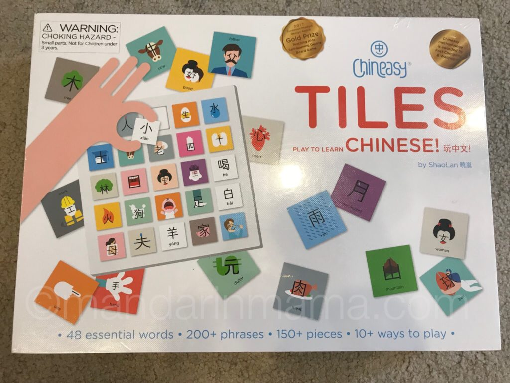 Chineasey Tiles box cover