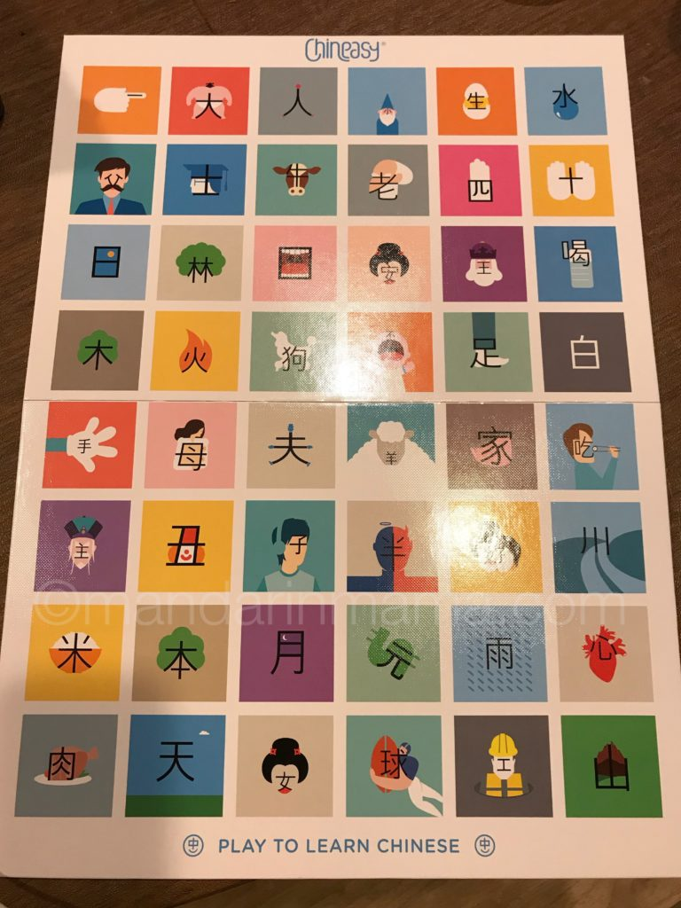 Chineasy Tiles game board