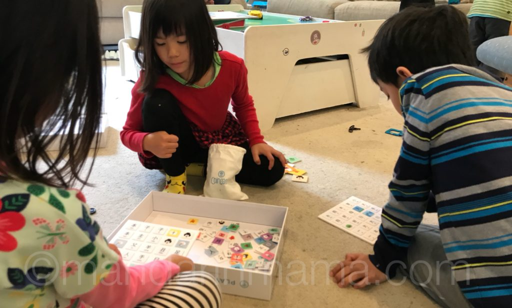 Kids playing Chineasy tiles