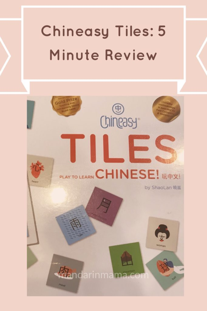 Quick review of Chineasy Tiles