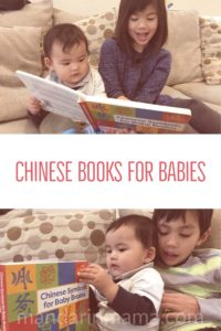 Chinese Books for Babies