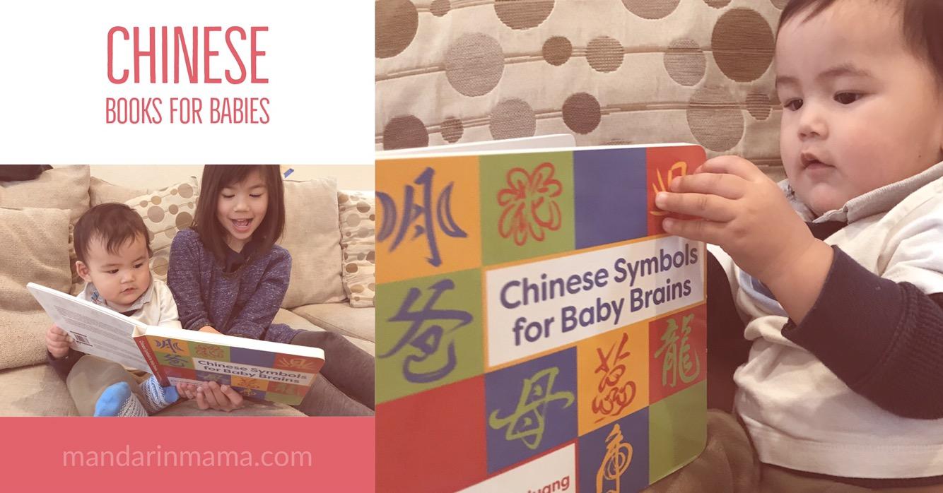 Chinese Books For Babies Mandarin Mama