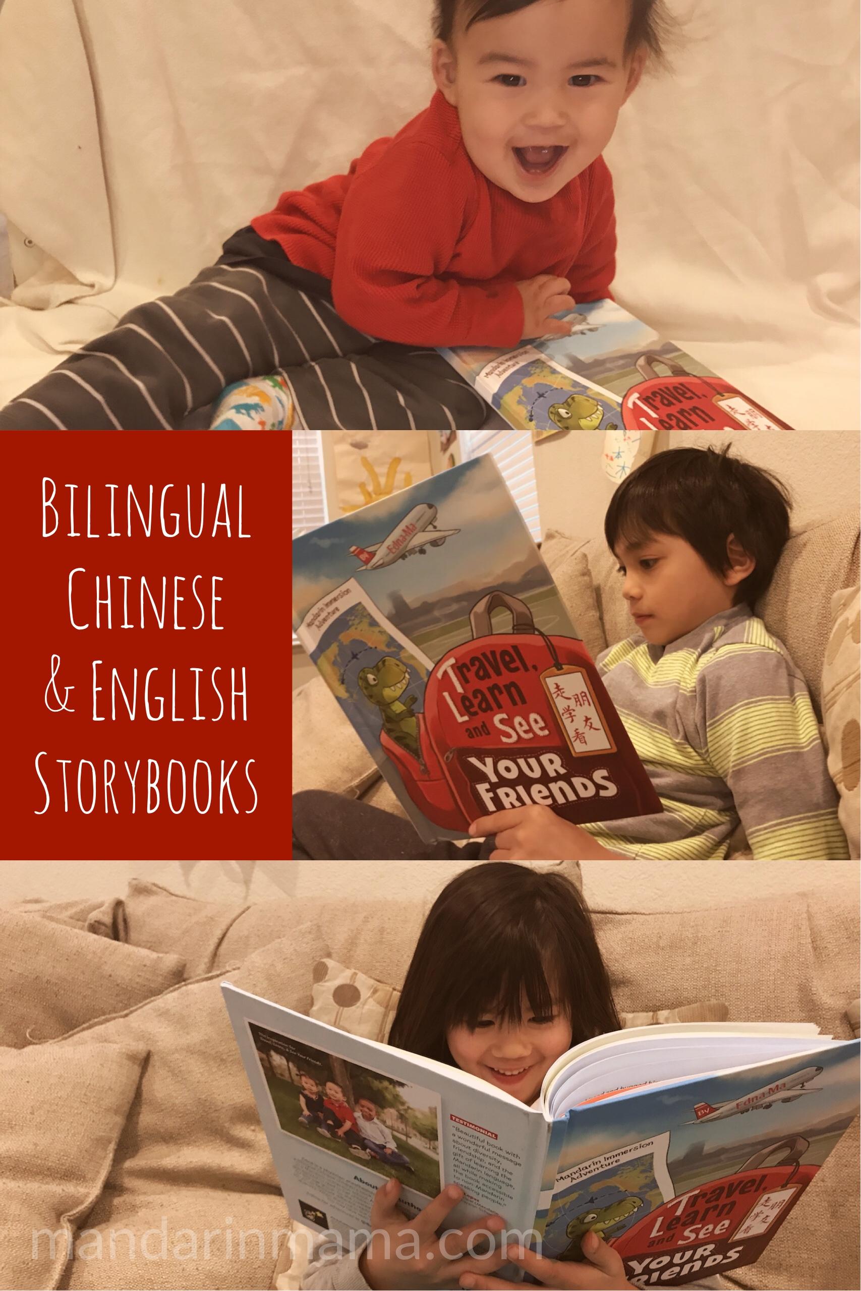 Bilingual Chinese and English Storybooks