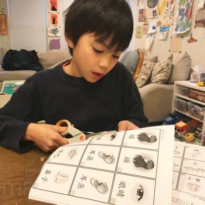 Fun Chinese Worksheets for Preschoolers