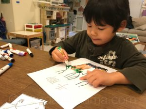 Child coloring Chinese worksheet