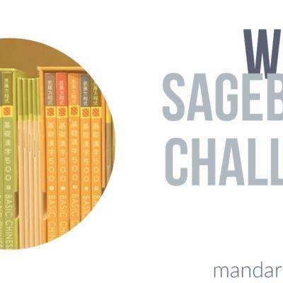 Sagebooks Challenge: Week 1