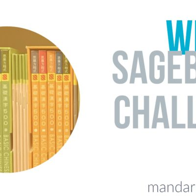 Sagebooks Challenge: Week 2