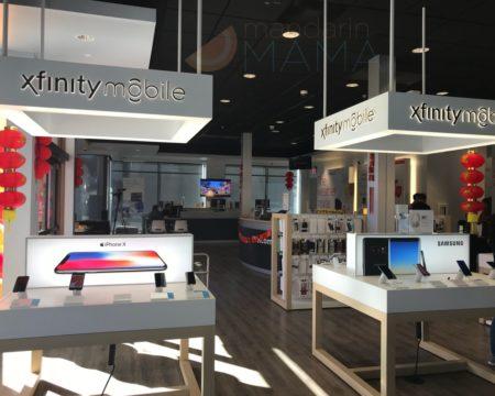 Xfinity San Francisco Store