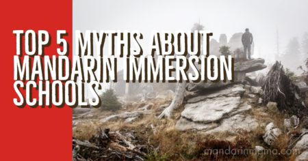 Top 5 Myths about Mandarin Immersion Schools