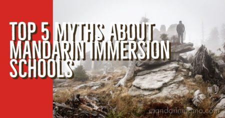 myths mandarin immersion school