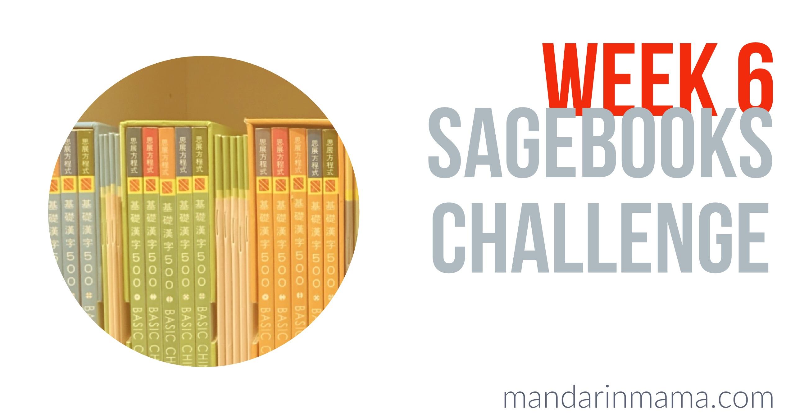 Sagebooks Challenge Week 6
