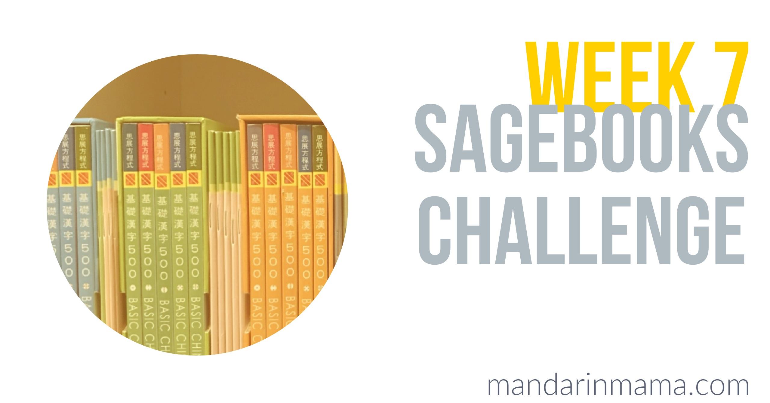 Sagebooks Challenge Week 7