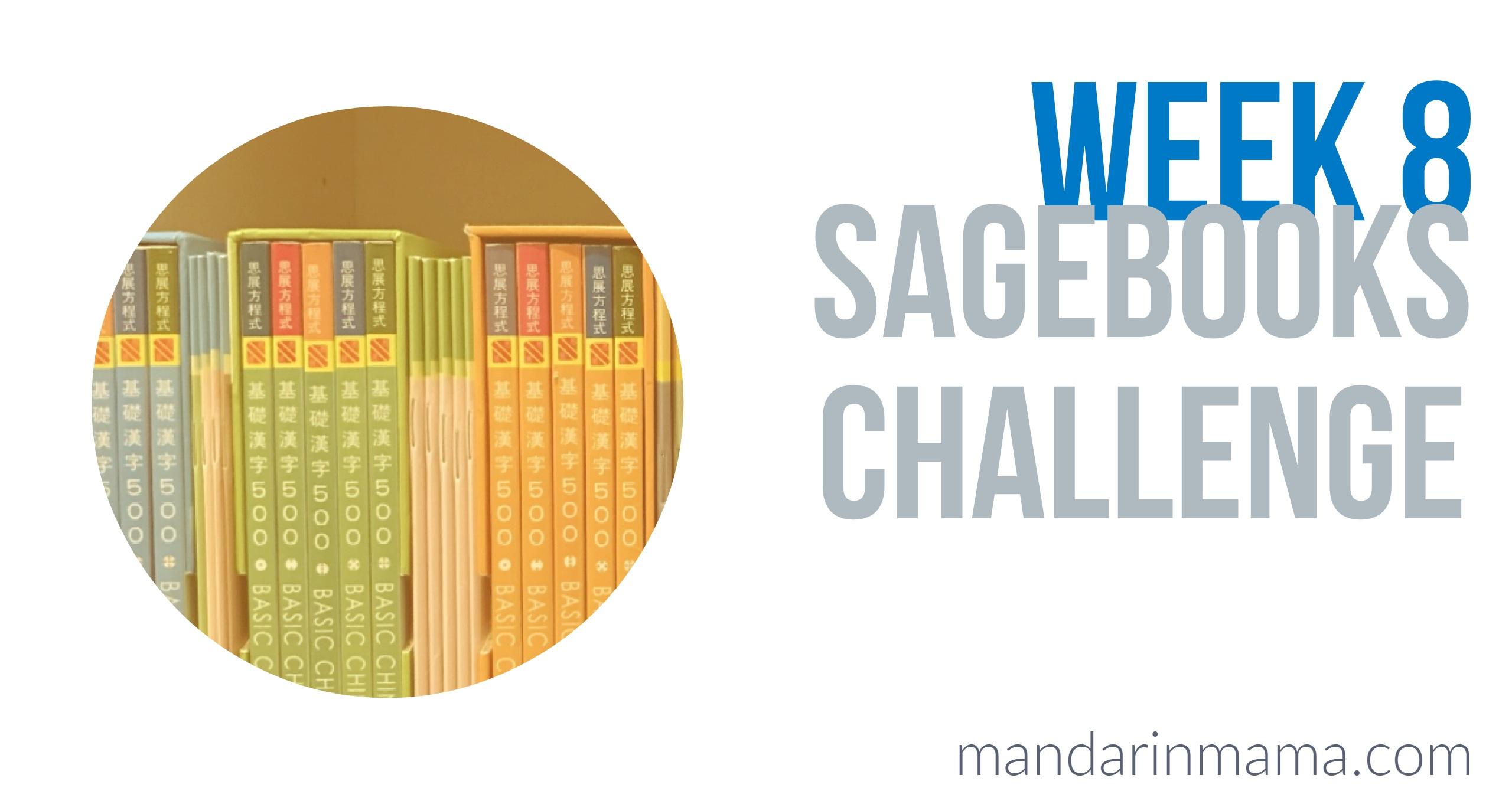 Sagebooks Challenge Week 8