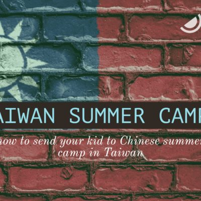 Taiwan Summer Camps