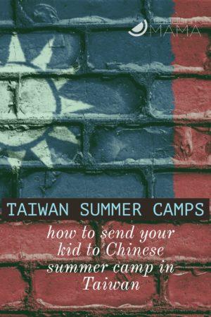 Taiwan Summer Camp