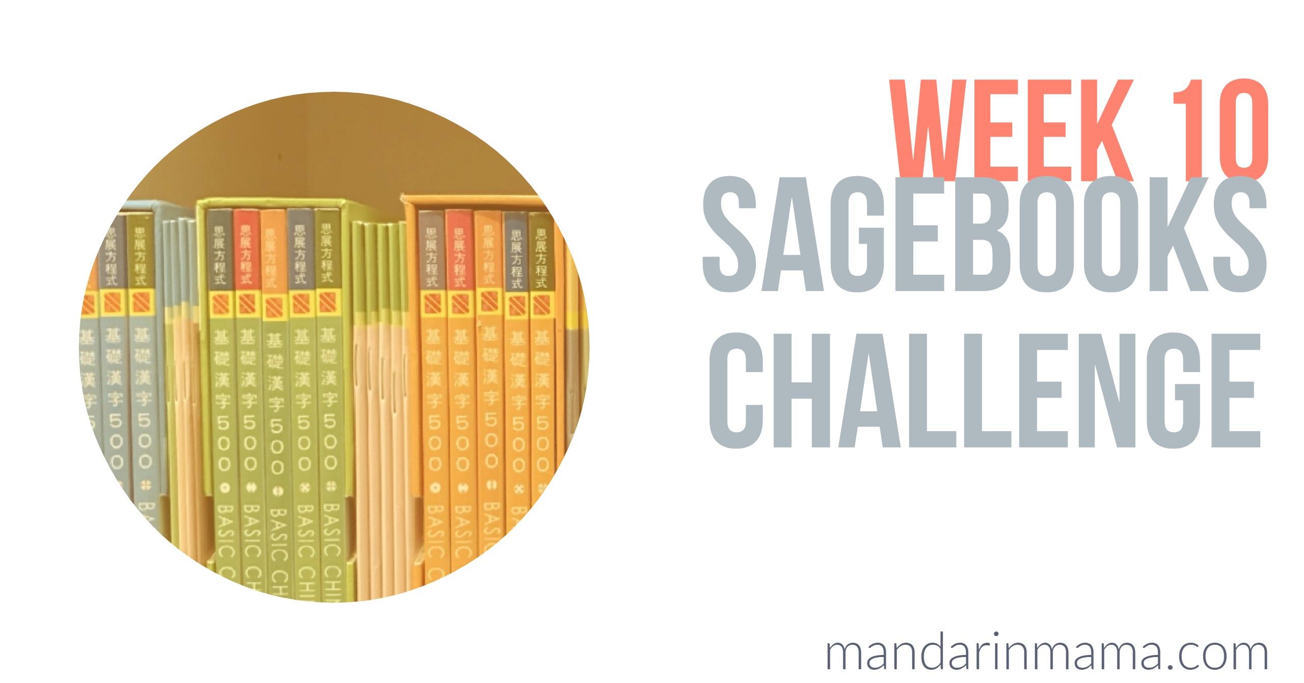 Sagebooks Challenge Week 10