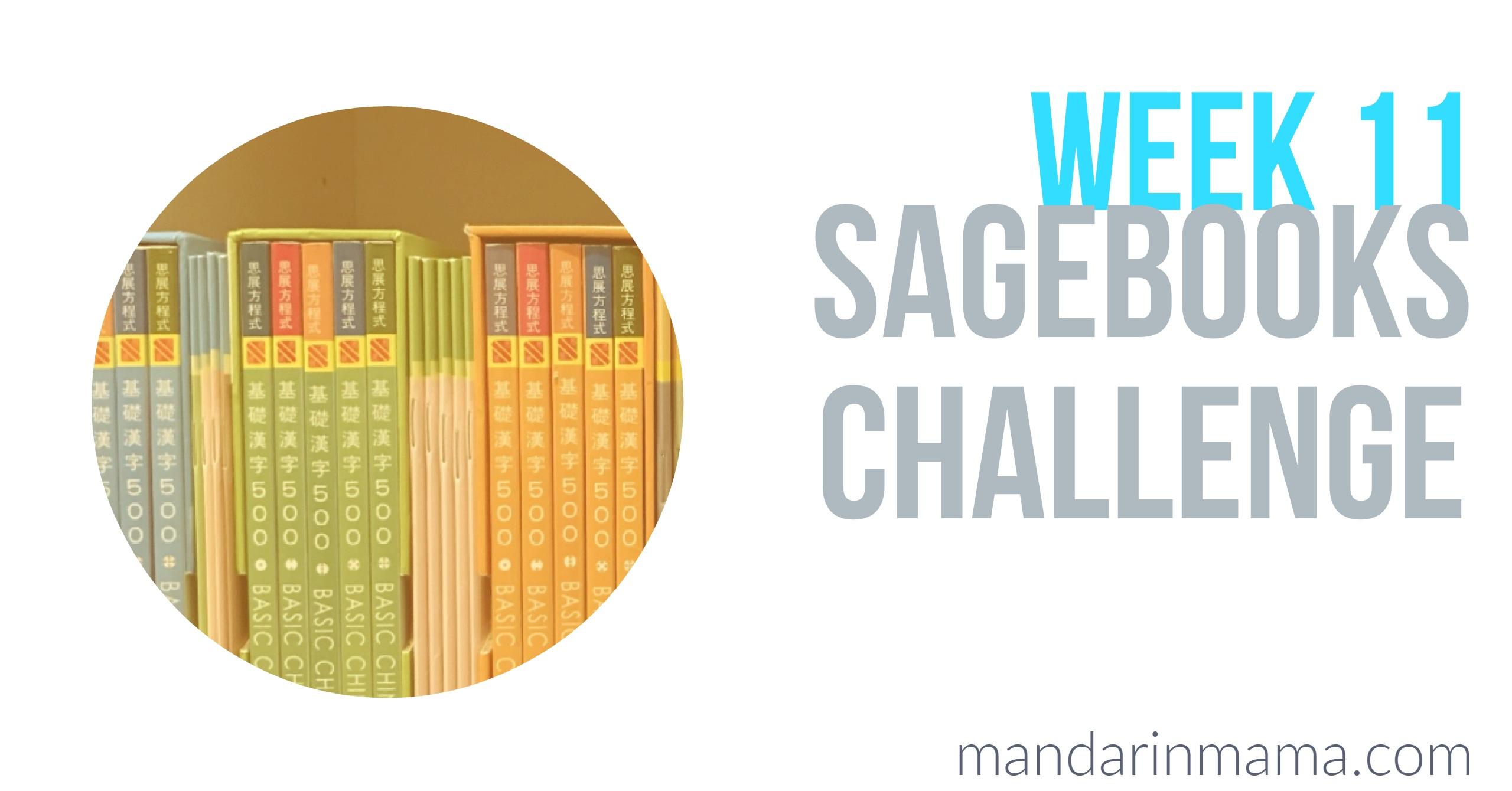 Sagebooks Challenge Week 11
