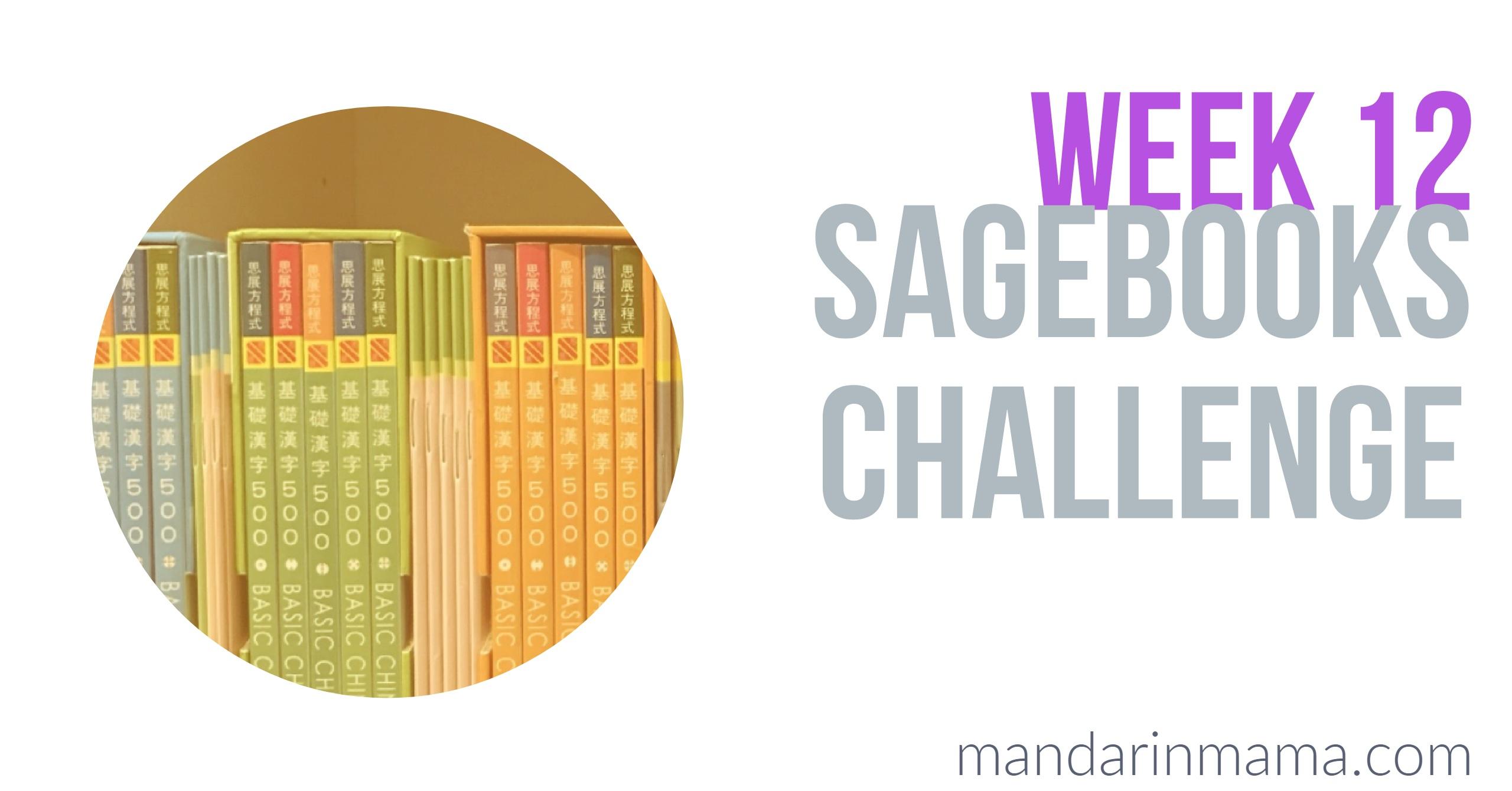 Sagebooks Challenge Week 12