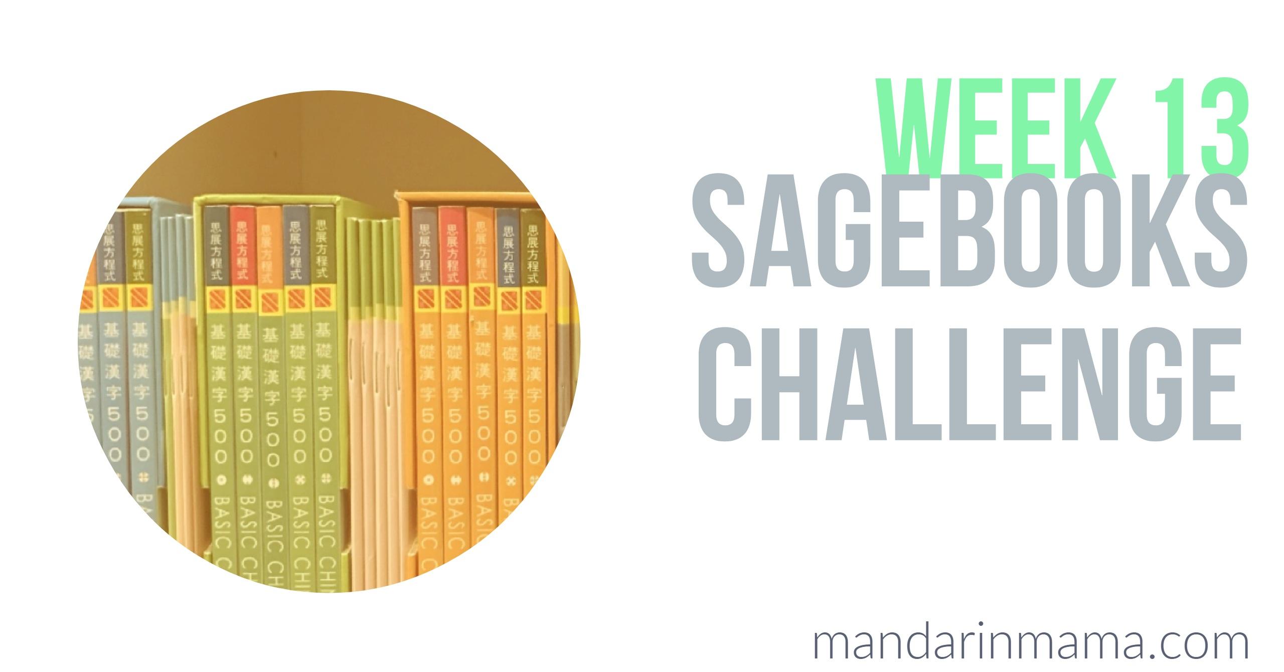 Sagebooks Challenge Week 13