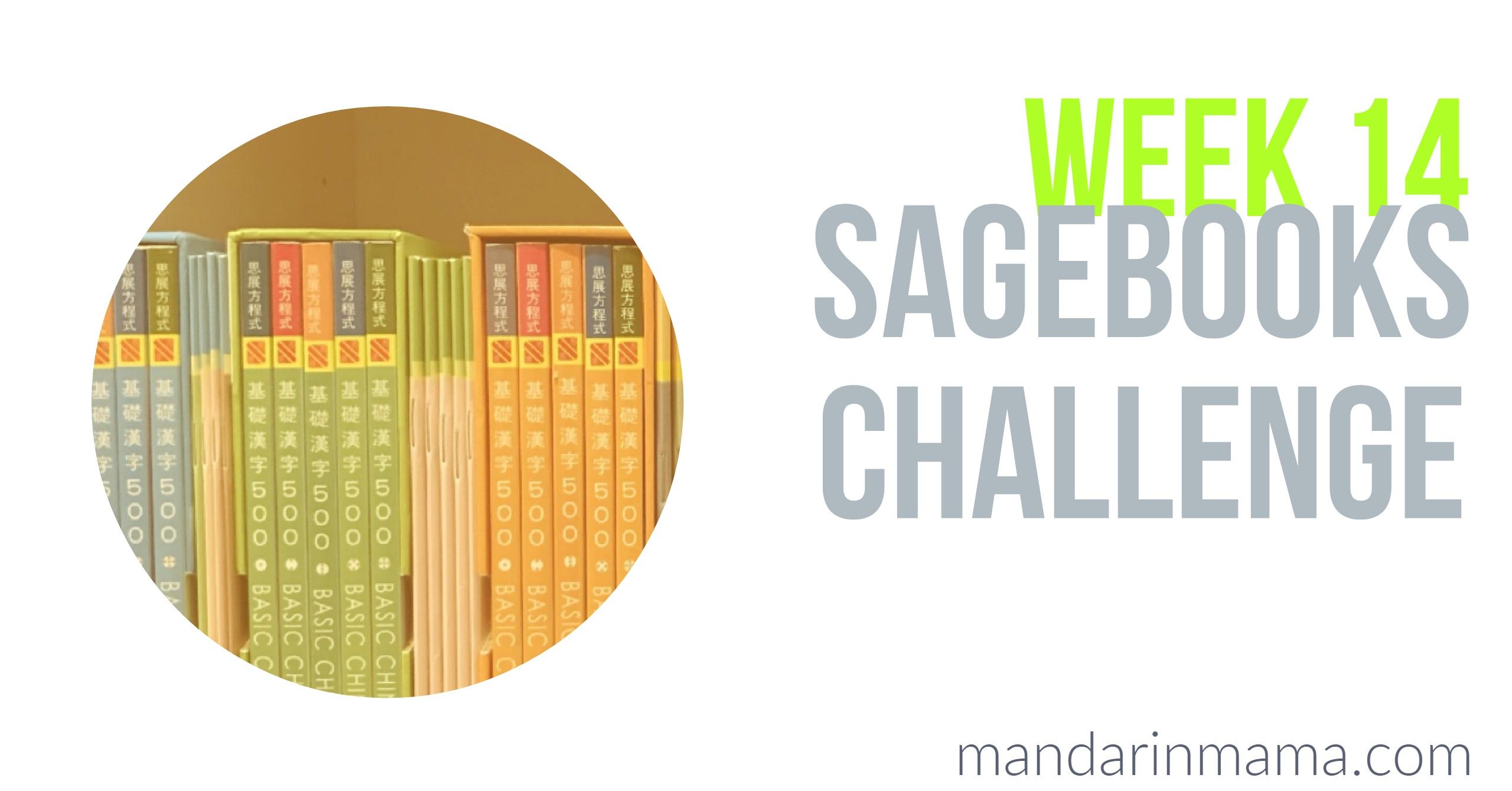 Sagebooks Challenge Week 14
