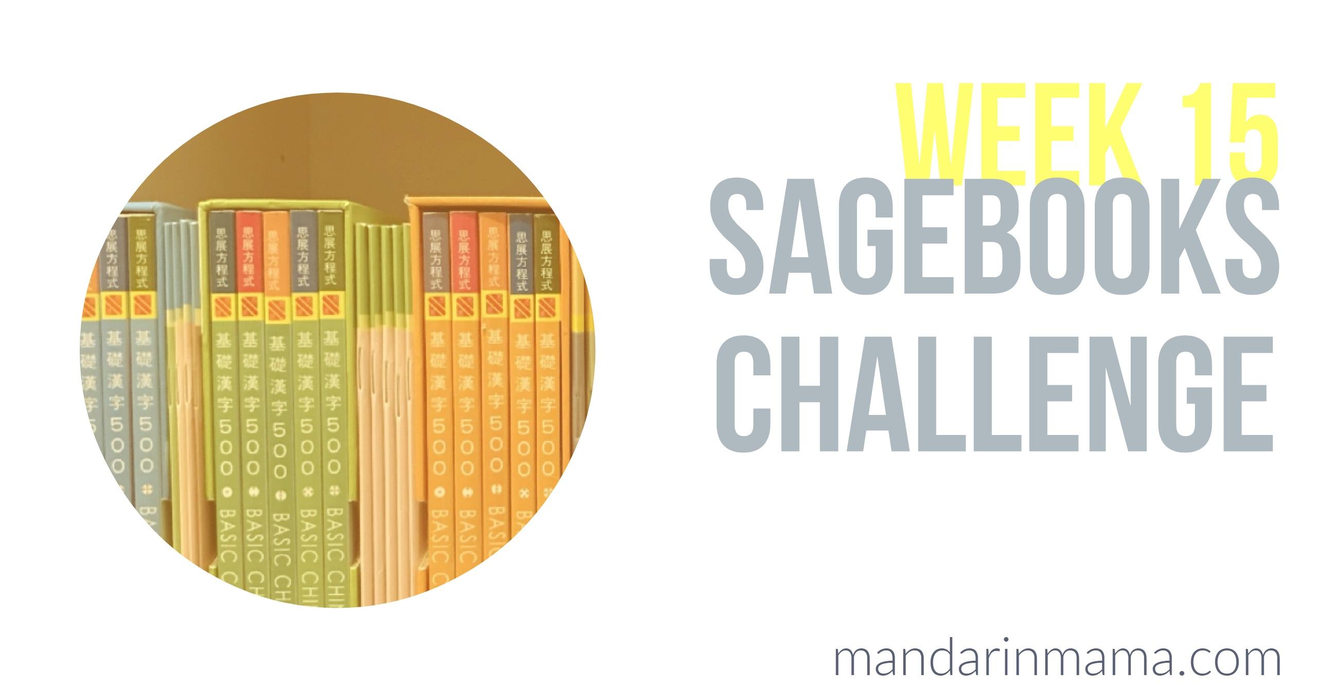 Sagebooks Challenge Week 15