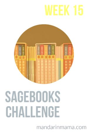Sagebooks Challenge