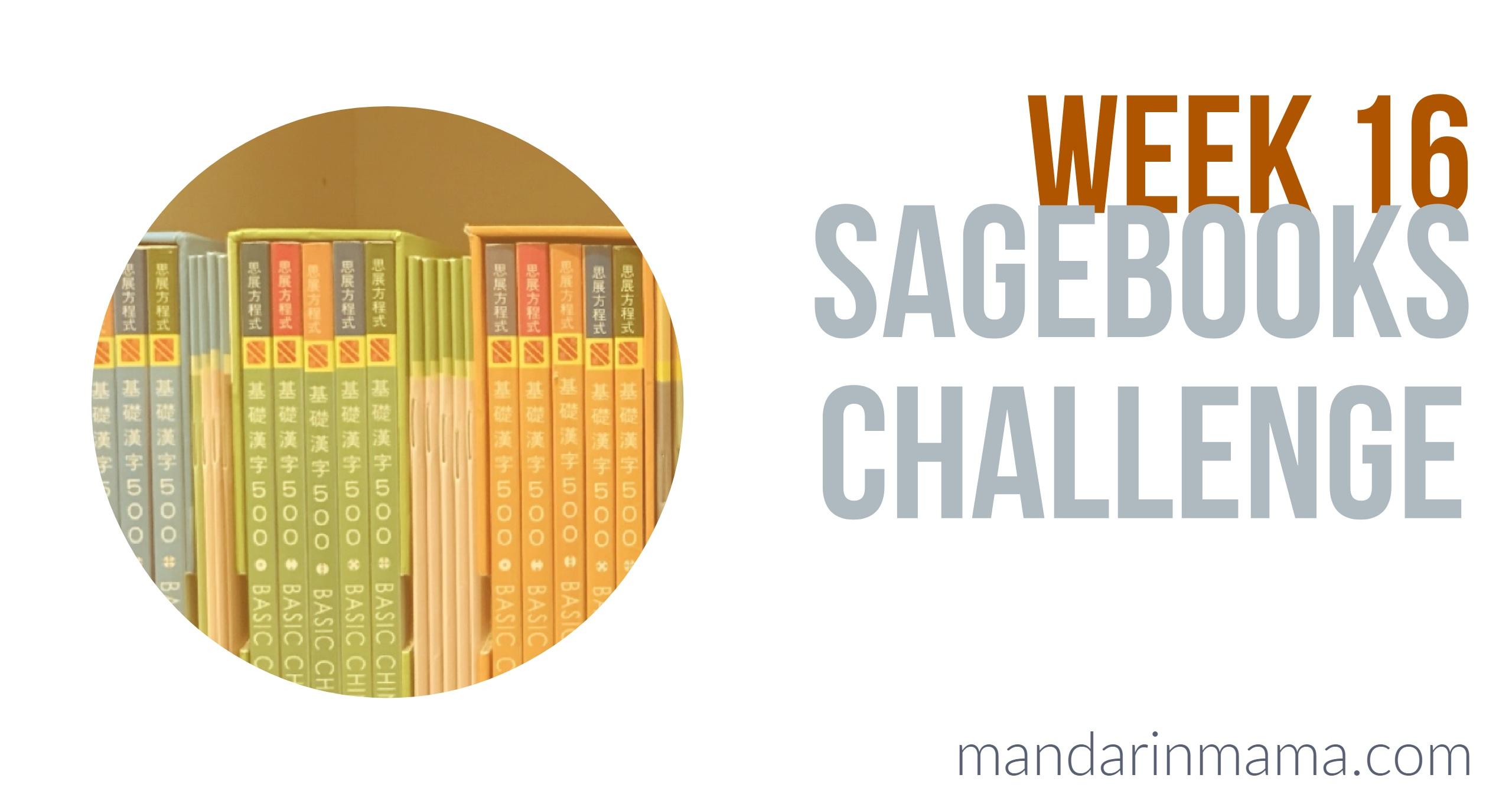 Sagebooks Challenge Week 16