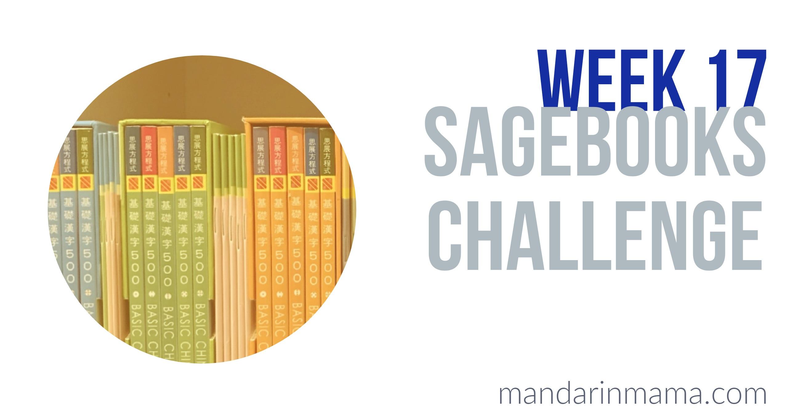 Sagebooks Challenge Week 17