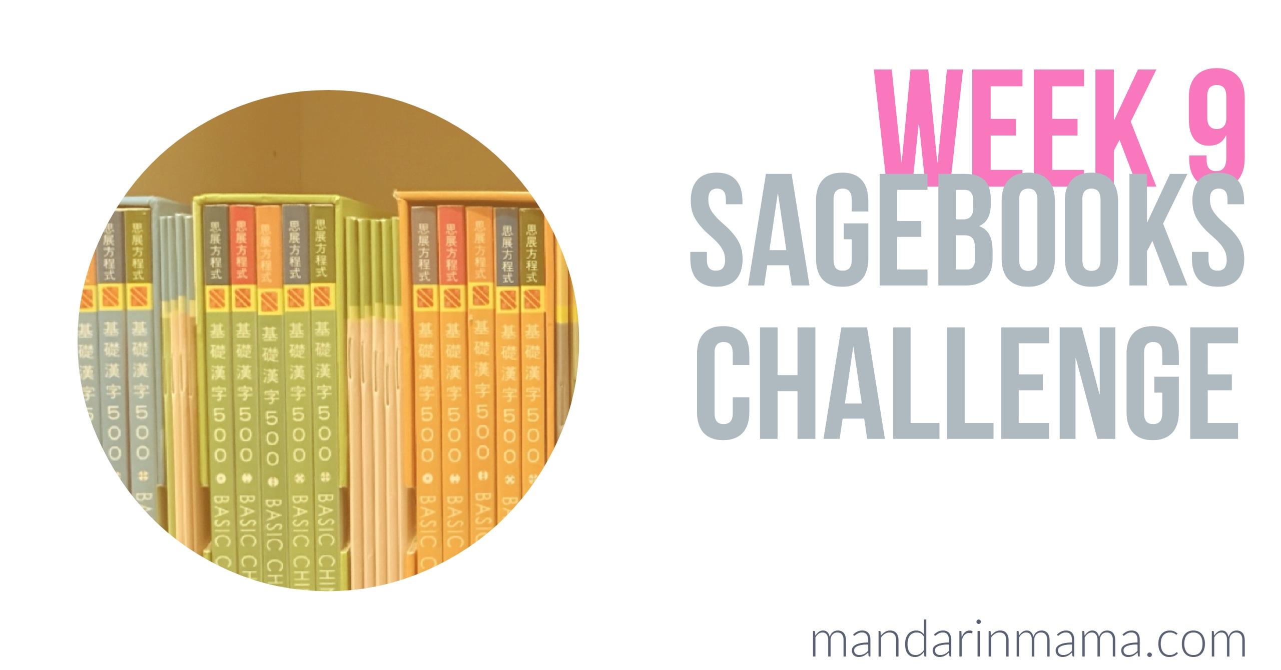 Sagebooks Challenge Week 9