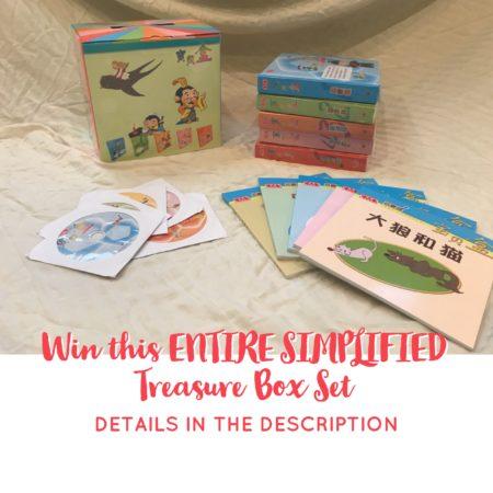 Sagebooks Treasure Box