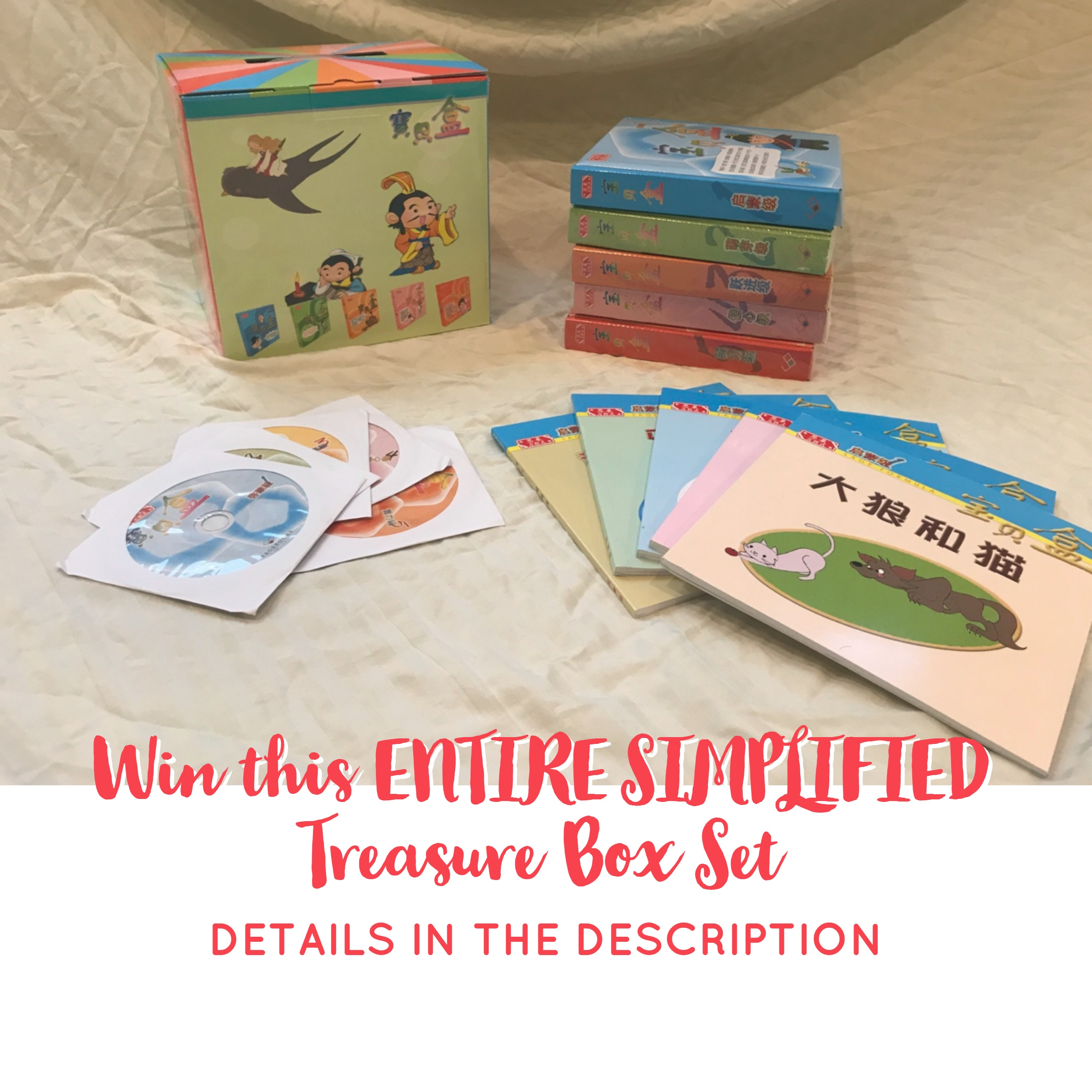 WIN a Complete Newly Released SIMPLIFIED Sagebooks Treasure Box Set