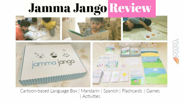 Jamma Jango Review