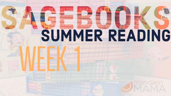 Sagebooks Summer Reading: Week 1