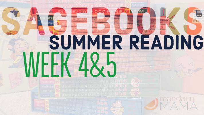 Sagebooks Summer Reading: Week 4 & 5
