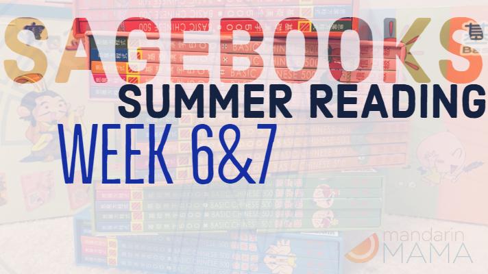 Sagebooks Summer Reading: Week 6 & 7